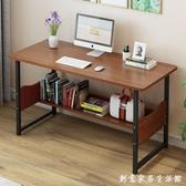 電腦桌台式家用臥室現代簡約租房簡易辦公桌子經濟型寫字台小書桌WD 創意家居生活館