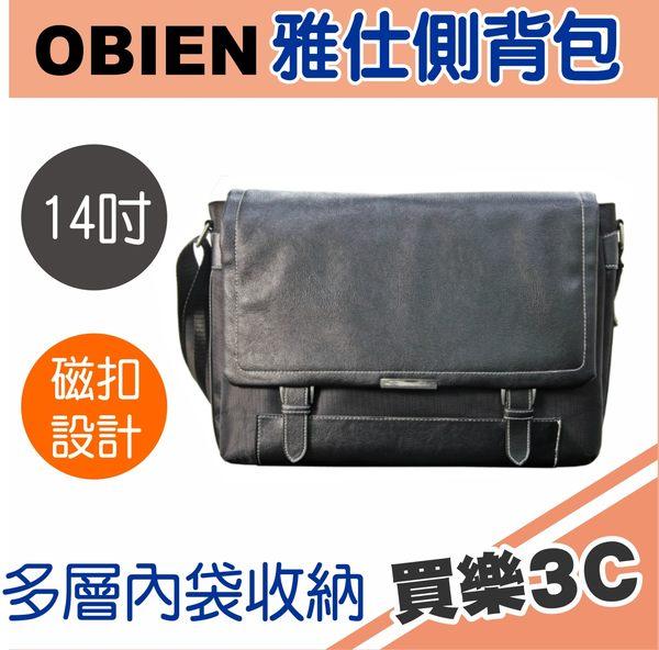 OBIEN URBAN Messenger 都會型雅仕 郵差包 側背包 黑色,適用於14內吋筆電,磁釦設計,海思代理