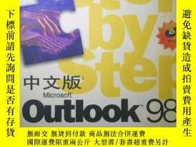 二手書博民逛書店中文版Microsoft罕見Outlook 98Y21264 C