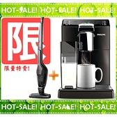 《月底前限時搭贈市價$6990吸塵器》Philips Saeco HD8847 飛利浦 全自動 義式咖啡機
