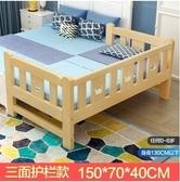實木兒童床組 單人床女孩公主床實木邊床多功能加寬床兒童床拼接大床【快速出貨八折下殺】