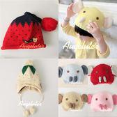 毛線帽 男寶寶 女寶寶 護耳 純棉 保暖 帽子 童帽 寶寶帽 造型帽 嬰兒帽 F1035