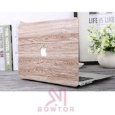 光華商場。包你個頭【Macbook】2016  air retina touch  13 15 空洞仿舊木紋保護殼 柏木灰 保護殼