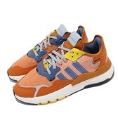 【海外限定】adidas 休閒鞋 Ninja Nite Jogger 橘 藍 愛迪達 男女鞋 Boost 聯名款【ACS】 Q47199