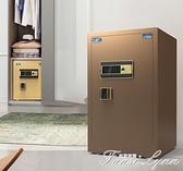保險櫃60cm 45cm家用指紋密碼辦公室全鋼防盜入墻小型指紋保險箱 HM 范思蓮恩