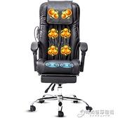按摩椅 按摩椅辦公室全自動家用全身老人新款小型多功能頸腰椎揉捏 時尚芭莎
