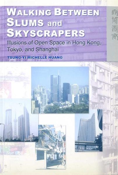 (二手書)Walking Between Slums and Skyscrapers : Illusions of Open Space ..