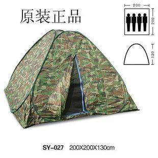 野營全自動帳篷 戶外