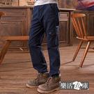 【7267】極限動力純色伸縮休閒工作長褲(深藍)● 樂活衣庫