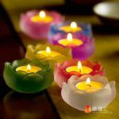 七彩琉璃蓮花酥油燈座 家用蠟燭台底座佛前供具長明燈佛供燈 7個
