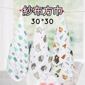 水洗紗布方巾口水巾手帕六層棉紗布嬰幼兒童必備無螢光劑