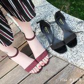 大尺碼粗跟高跟鞋 夏季韓版女鞋一字帶扣露趾中空磨砂涼鞋 nm6462【pink中大尺碼】