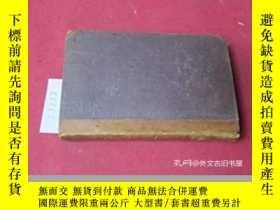 二手書博民逛書店稀缺,席勒的作品《罕見Werke mit Stahlstichen》,約1835年出版,精裝Y351918 如