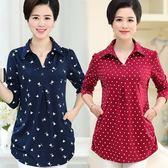 媽媽打底衫長袖純棉襯衫大碼寬鬆中年女士襯衣 中老年女裝秋季t恤  初見居家