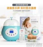 嬰兒恒溫調奶器玻璃熱水壺二合一智能自動保溫泡奶機沖奶粉暖奶器- 英雄聯盟