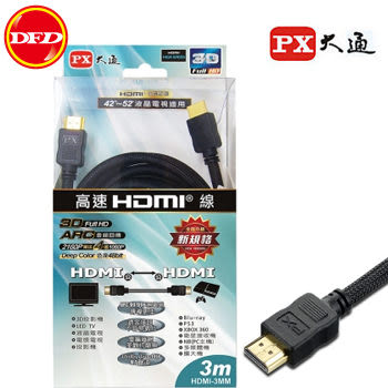 (限時優惠) PX大通 HDMI 3MM傳輸線 吊卡裝1.3版 (HDMI-3MM) 刷卡OK/含稅 3米 黑色