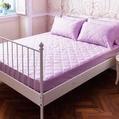 DOKOMO朵可•茉-MIT台灣精製《單人3.5x6.2尺防潑水床包式保潔墊+枕頭套式保潔墊》-紫羅蘭