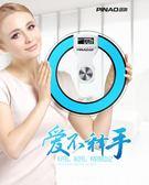 體重計 品奧體重計電子秤測體重秤家用成人精準女生人體健康秤稱重計 年尾牙提前購