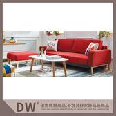 【多瓦娜】19058-326001 亞希功能布沙發(紅色)(DP3009-1)