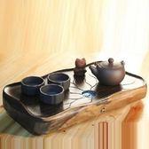 原木茶盤-加厚整塊必備實木製茶盤2款68ac24[時尚巴黎]