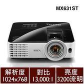 【商務】BenQ MX631ST XGA  短焦商務投影機【送Catchplay電影劵2張】