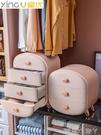 星優收納盒內衣內褲襪子收納神器抽屜式分格家用衣櫃三合一整理箱 NMS蘿莉新品