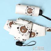 太陽傘防曬防紫外線超輕遮陽傘女五折口袋迷你晴雨兩用韓國小清新