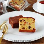 「日本直送美食」[北海道甜點] Si Sawat 白蘭地蛋糕 西點禮盒(切片) ~ 北海道土產探險隊~