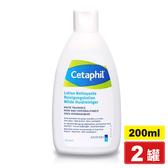 (2入特惠組) Cetaphil 舒特膚 溫和潔膚乳 200ml*2 (敏感性肌膚專用,台灣公司貨) 專品藥局【2009137】