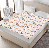 【新年鉅惠】嬰兒寶寶隔尿墊兒童大號防水床笠床墊床單