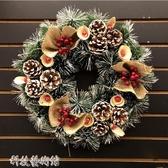 花環門掛花圈掛飾櫥窗布置用品酒店商場道具聖誕節裝飾品40CM墻飾 交換禮物