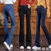新款高腰垂感微喇牛仔褲女長褲彈力顯瘦黑色寬鬆喇叭褲女褲子