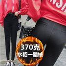 【加絨加厚】彈力修身休閒緊身褲/刷毛/黑褲 S-2XL碼【L71103】