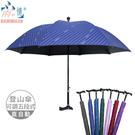 【五段式防曬登山傘】可隨身高調整高低 7色-台灣雨之情