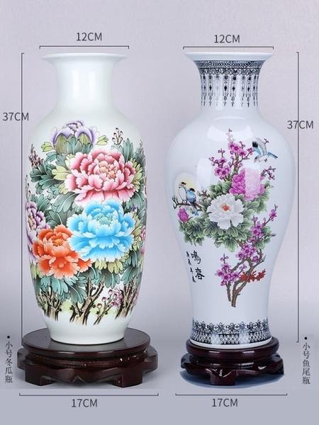 陶瓷器客廳擺件插花鳥現代家居酒柜裝飾品 工藝小 萬客城
