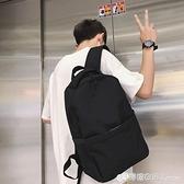 日系簡約休閒帆布書包男時尚潮流街頭初中高中大學生後背背包韓版