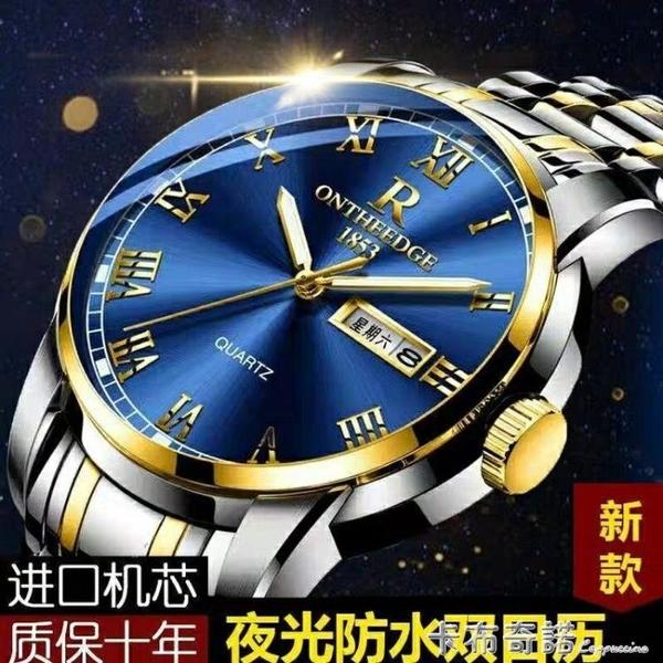 瑞士進口機芯手錶男全自動機械錶防水夜光情侶時尚潮流新款 雙十二全館免運
