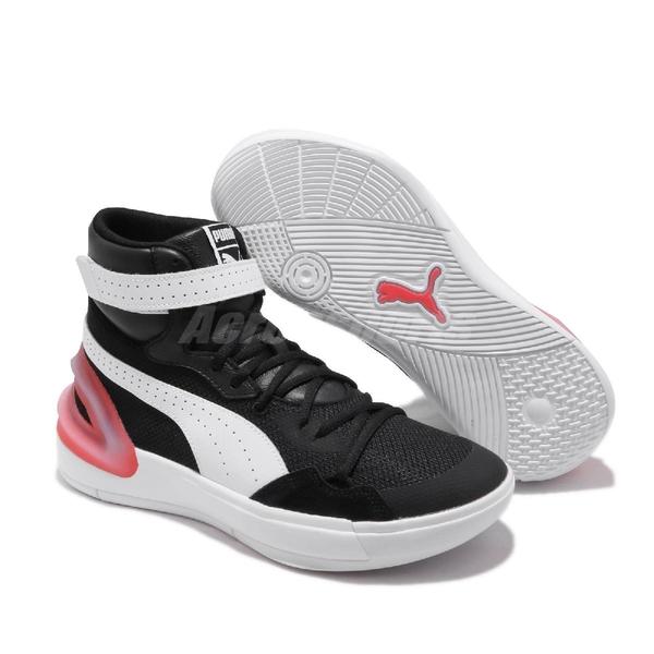 Puma 籃球鞋 Sky Modern 黑 白 男鞋 高筒 Kyle Kuzma 運動鞋 【ACS】 19404204