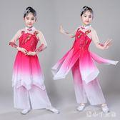 表演服裝 新款兒童古典舞女扇子舞少兒舞蹈表演服裝飄逸傘舞秧歌服 df10040【潘小丫女鞋】