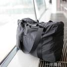 旅行包兩用運動健身短途行李袋手提大容量女便攜登機可摺疊男出差  一米陽光