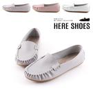 [Here Shoes] 乳膠鞋墊 1cm休閒鞋 皮革素面 圓頭平底包鞋 豆豆鞋 懶人鞋 MIT台灣製-KG9110