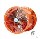 高速圓筒風機2800轉工業強力排風換氣扇管道風機廚房抽油煙墻壁式QM 『美優小屋』