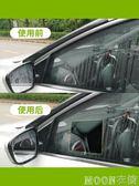 普仕頓汽車后視鏡防雨防霧膜側窗高清倒車反光鏡納米防水貼膜全屏     MOON衣櫥