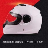 安全帽 BYB 全盔摩托車頭盔 電動車頭盔 防霧頭盔 零售訂制 卡菲婭