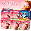 (特價一片) 日本花王40度C蒸氣感溫熱...