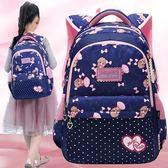 韓版可愛小清新雙肩包女生初中學生書包小學生4-6六年級校園背包「時尚彩虹屋」