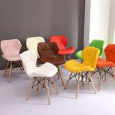 凳子靠背現代簡約餐廳創意北歐布藝椅子