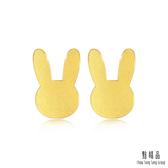 點睛品 小兔子黃金耳環