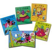 趣味動物布偶書 四本一套 可表演的故事書