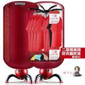 乾衣機 歐式有隔網圓形雙層家用幹衣機衣服烘幹機速幹烘衣機靜音T 10色